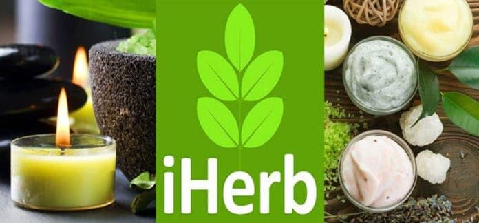 Iherb, le meilleur choix pour trouver des compléments alimentaires